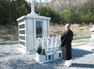 永代供養墓供養中