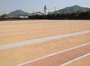 灘崎メモリアルパーク