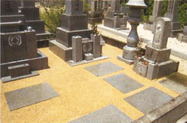 施工事例:墓地