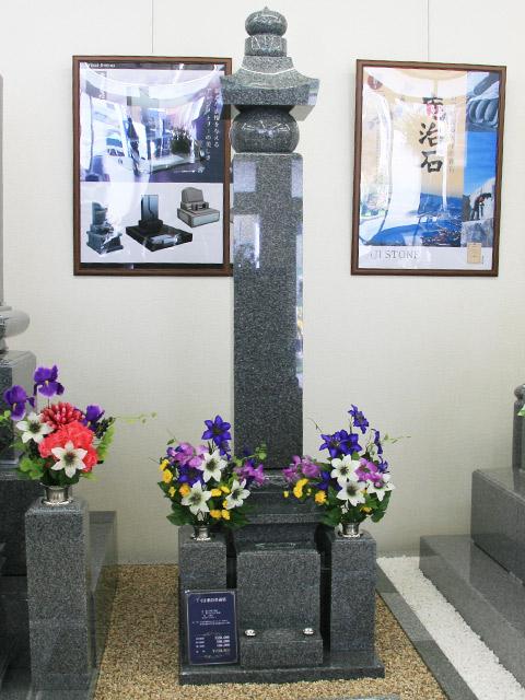7寸2重台供養塔