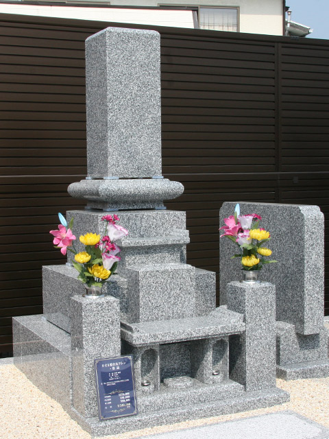 8寸3重台丸フトン・墓誌