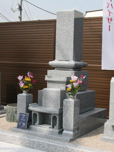 9寸3重台丸フトン・墓誌