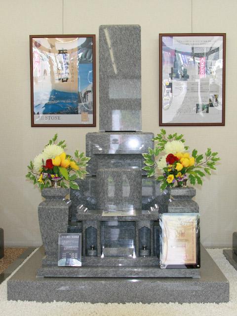 10寸3重台・柱式墓誌